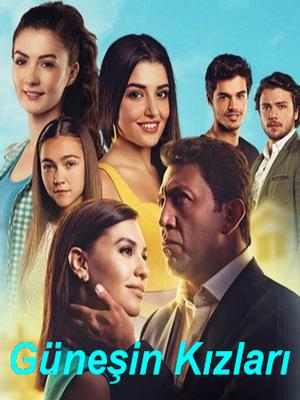 Великолепный век смотреть онлайн все серии Кесем султан 2