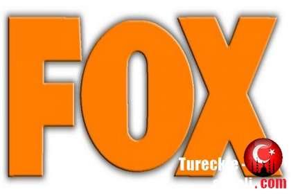 FOX TV Турция - Прямой эфир (Временно недоступен)