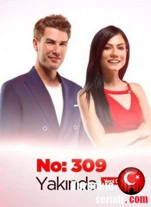 Номер 309 10 серия