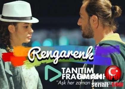 «Разноцветный» – новый турецкий проект