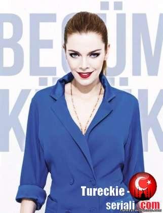 Бегюм Кютюк: новая фотосессия для модного журнала