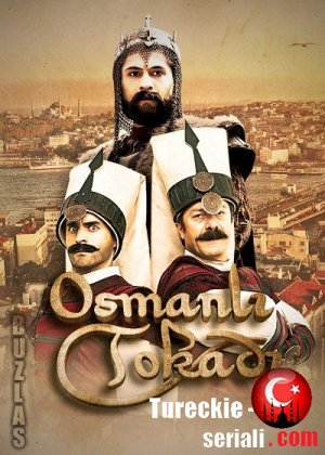 Османская пощечина 1 серия