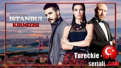 Красный Стамбул