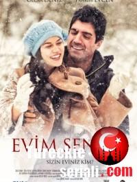 Сладкая месть турецкий сериал на русском языке все серии
