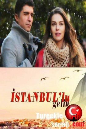 Невеста из Стамбула 8 серия