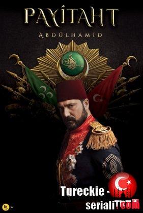 Права на престол Абдулхамид 8 серия
