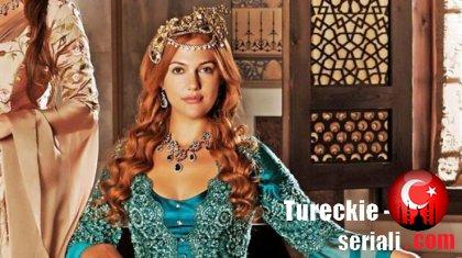 жизнь продолжается турецкий сериал фото