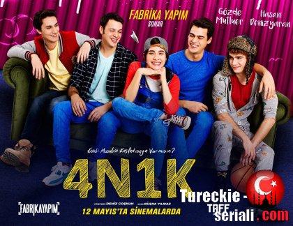 4N1K Первая любовь 2 серия